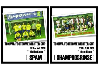 7月チャンピオン-003.jpg