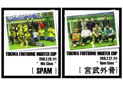 掲示板 2月度チャンピオン-002.jpg