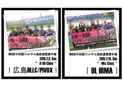 掲示板 2月度チャンピオン-003.jpg