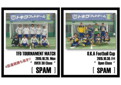 10月別チャンピオン-004.jpg