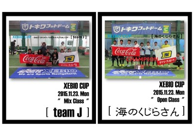 11月別チャンピオン-004.jpg