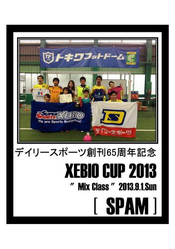 2013.9.1 DAILY&XEBIO CUP [ Mix ].jpg
