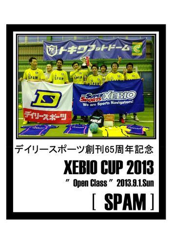 2013.9.1 DAILY&XEBIO CUP [ Open ].jpg