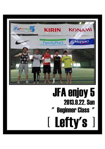 2013.9.22 JFA enjoy 5 [ Beginner ].jpg