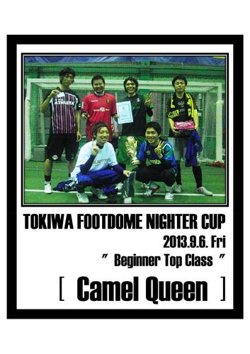 2013.9.6 NIGHTER CUP [ Beginner Top ].jpg