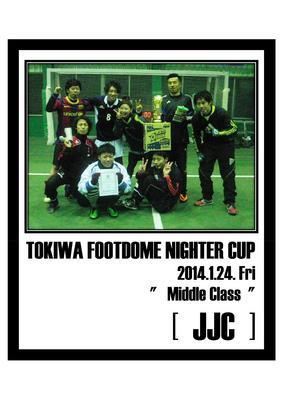 2014.1.24 Nighter Cup [ Middle ].jpg