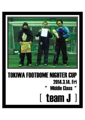 2014.3.14  NIGHTER CUP [ Middle ].jpg